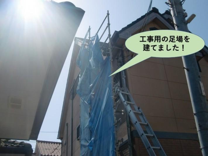 忠岡町で工事用の足場を建てました