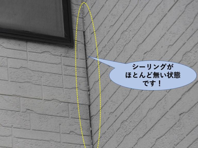 泉佐野市の外壁シーリングがほとんど無い状態です