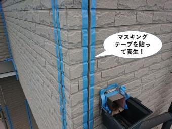 忠岡町の外壁の目地にマスキングテープを貼って養生