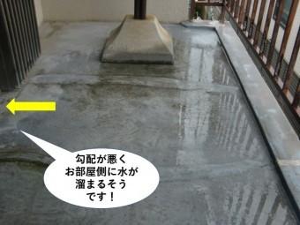 泉佐野市のベランダの勾配が悪くお部屋側に水が溜まるそうです