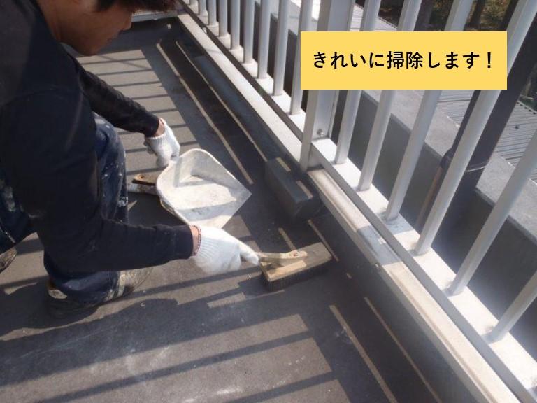 阪南市のベランダをきれいに掃除します