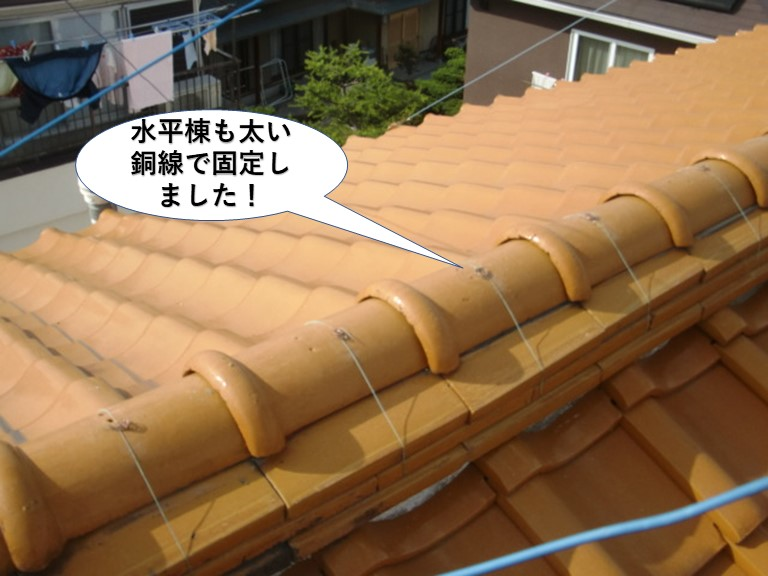 泉南市の水平棟も太い銅線で固定