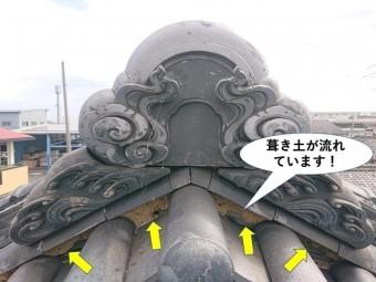 岸和田市の葺き土が流れています
