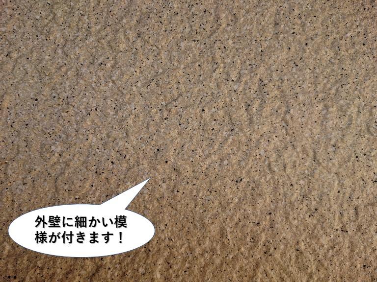 岸和田市の塗装で外壁に細かい模様が付きます