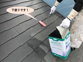 貝塚市の屋根下塗りです!