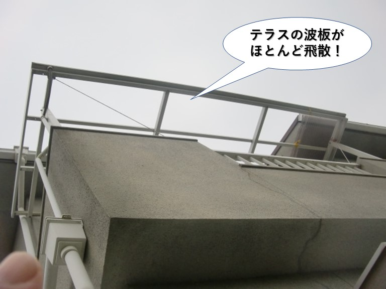 泉南市のテラスの波板がほとんど飛散
