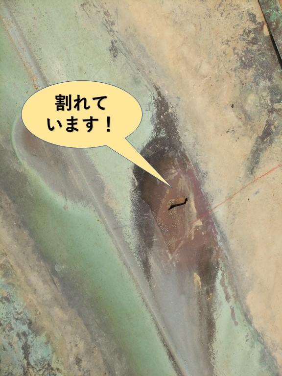 岸和田市の谷樋が谷樋が割れています!
