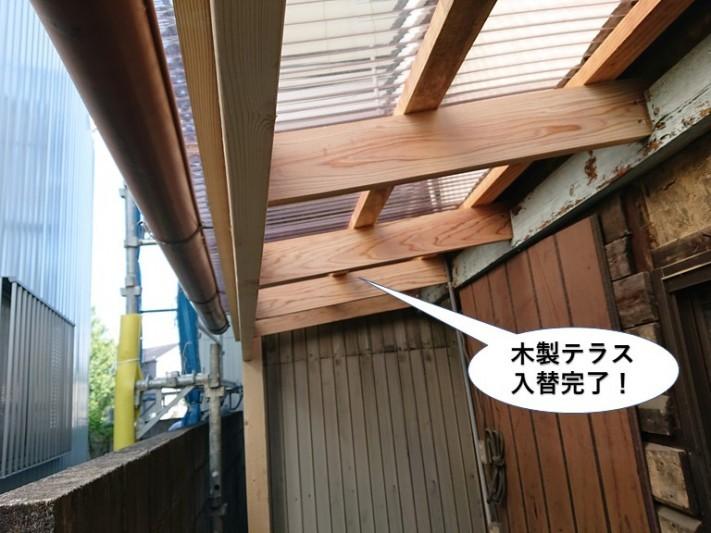 貝塚市の木製テラス入替え完了