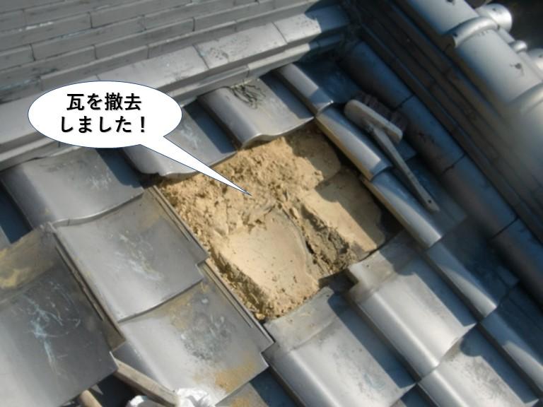 阪南市の割れた瓦を撤去しました