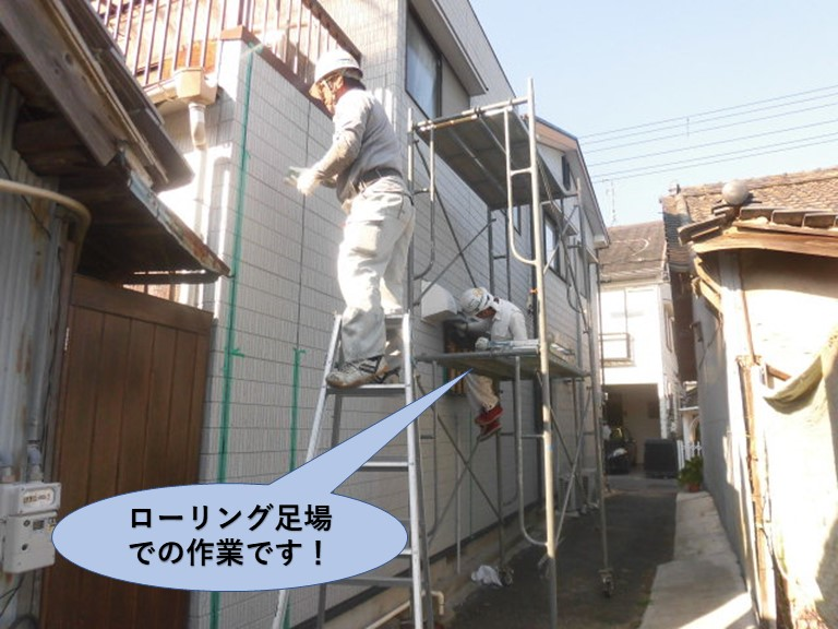 岸和田市の雨漏り修理でローリング足場設置