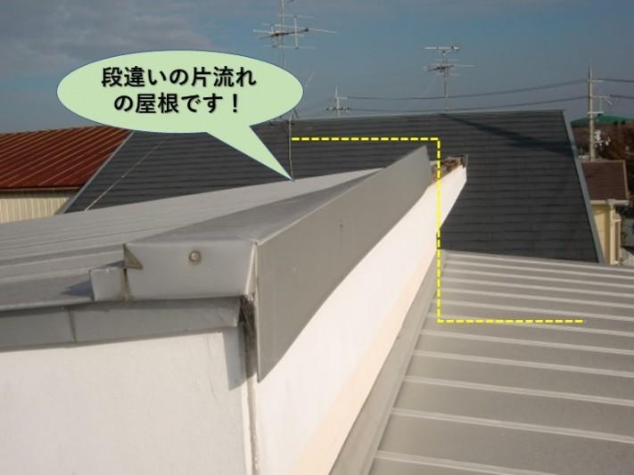 貝塚市の段違いの片流れの屋根