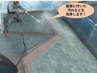 阪南市の屋根についた汚れなどを洗浄します