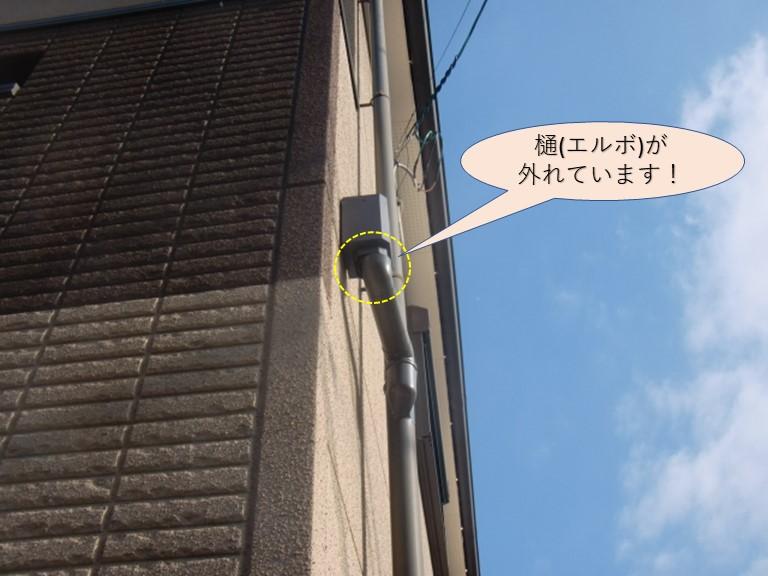 泉大津市の雨樋のエルボが集水器から外れています