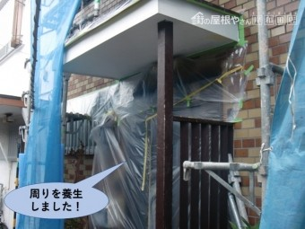 岸和田市の塗装前の養生