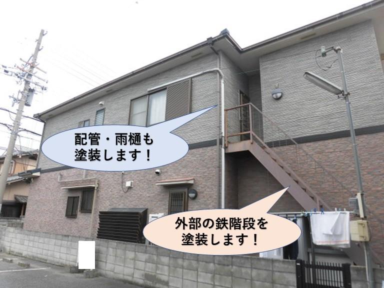 岸和田市の外部の鉄階段塗装
