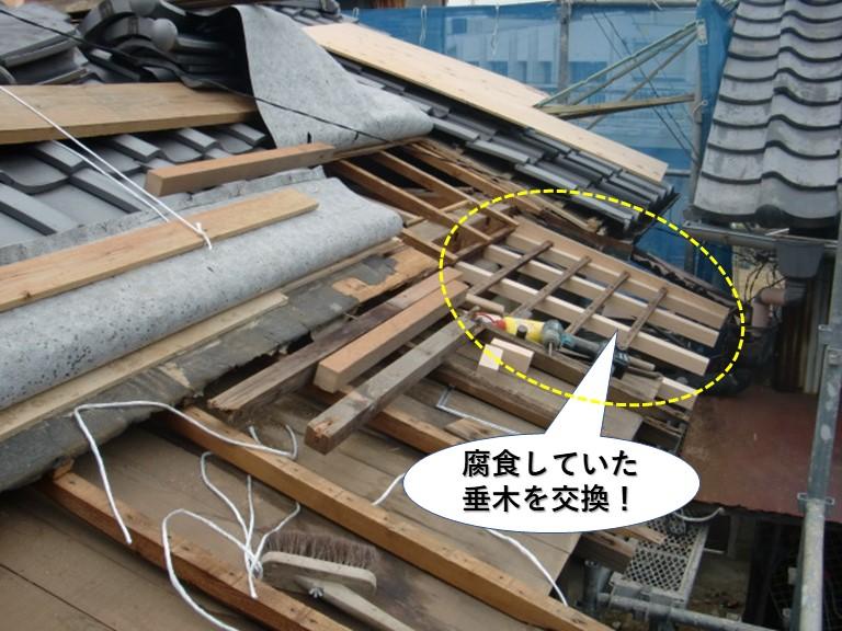 岸和田市の腐食していた垂木を交換