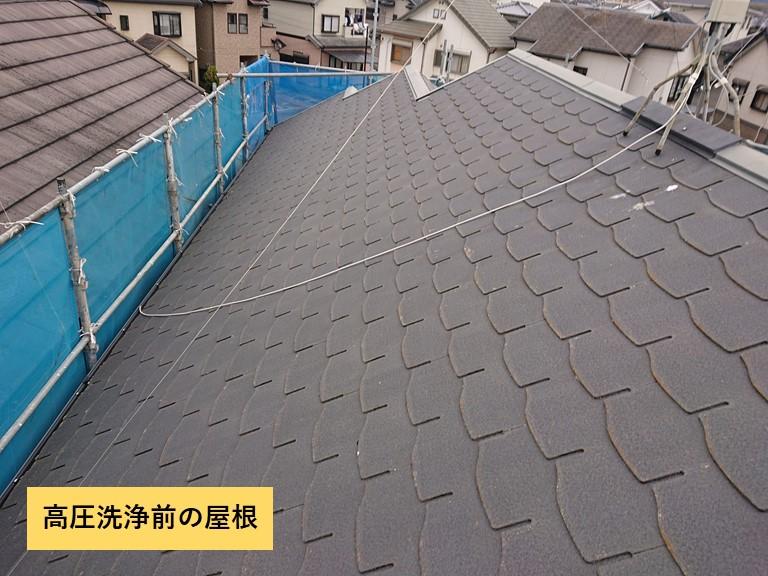 熊取町の高圧洗浄前の屋根