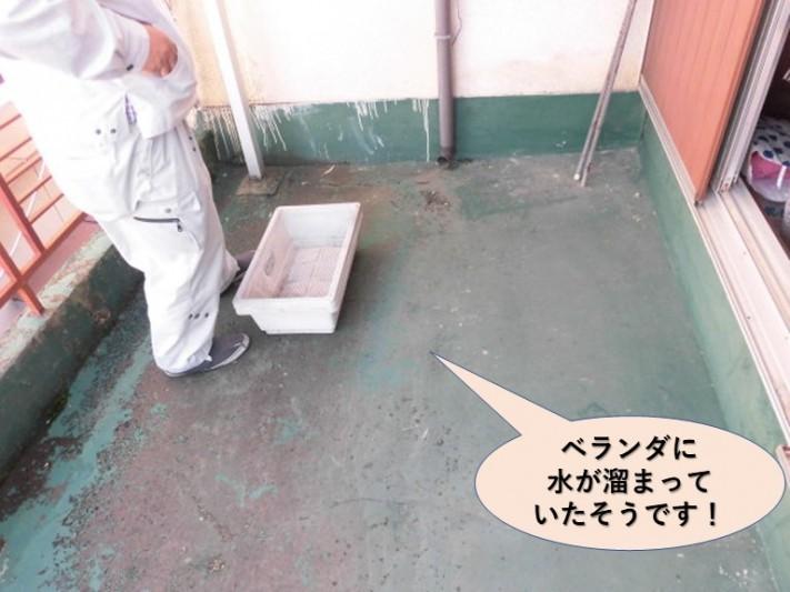 岸和田市のベランダに水が溜まっていたそうです!