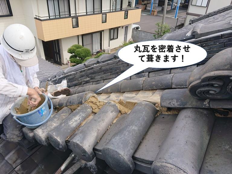 岸和田市で丸瓦を密着させて葺きます