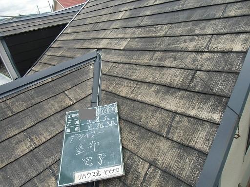 岸和田市極楽寺町で下地塗りに入った外壁・屋根塗装完了