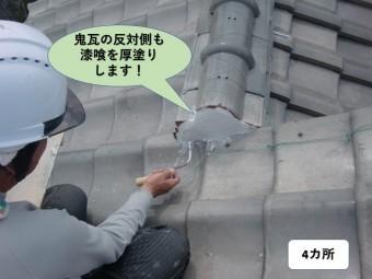 岸和田市の鬼瓦の漆喰復旧4カ所目