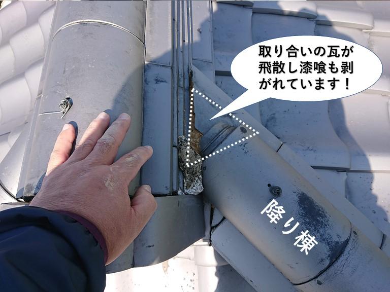 泉大津市の降り棟の取り合いの瓦が飛散し漆喰も剥がれています