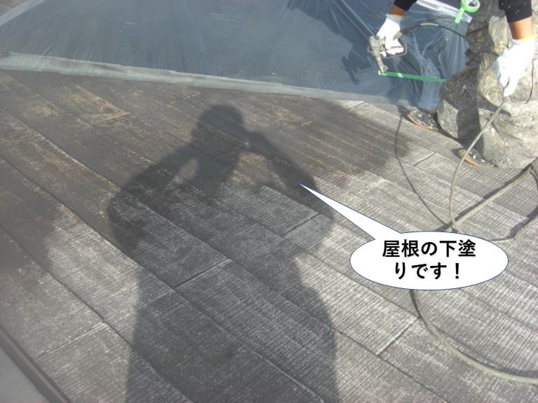 岸和田市の屋根の下塗りです