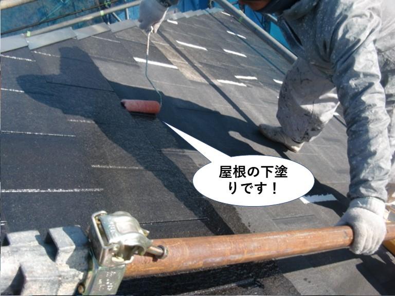 泉佐野市の屋根の下塗りです