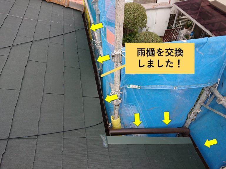 和泉市の雨樋を交換しました