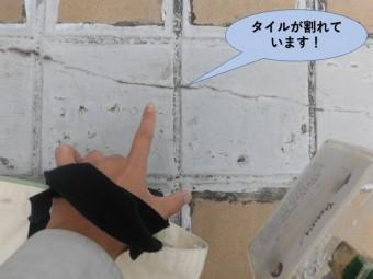 岸和田市のバルコニーのタイルが割れています!