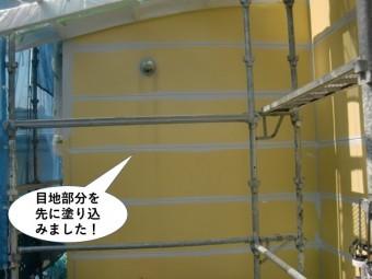 阪南市の外壁の目地部分を先に塗り込みました