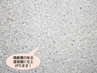 岸和田市紙屋町のアーバンの外壁表面