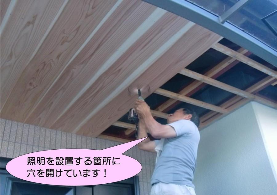 軒天井板取付状況