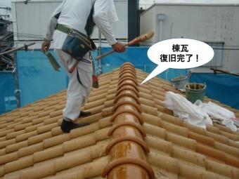 和泉市の棟瓦復旧完了