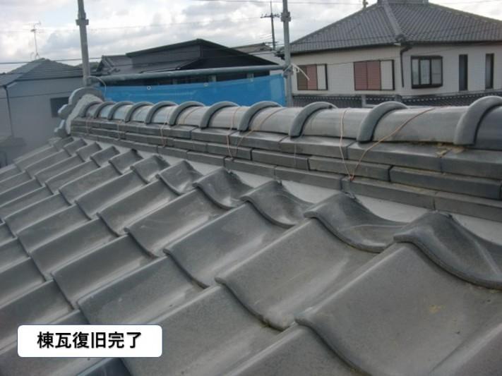 阪南市の棟瓦復旧完了