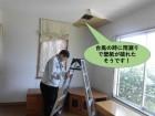 和泉市の住宅で台風の時に壁紙が破損!