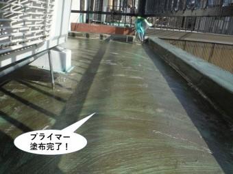 岸和田市のベランダにプライマー塗布完了