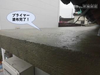 岸和田市の陸屋根にプライマー塗布完了